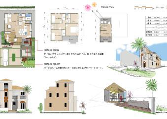 住宅・外観デザイン
